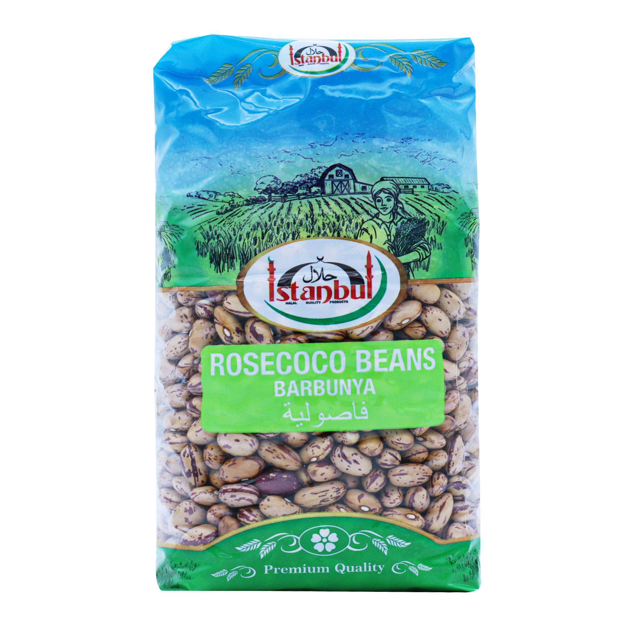 Istanbul Rosecoco Beans 1kg