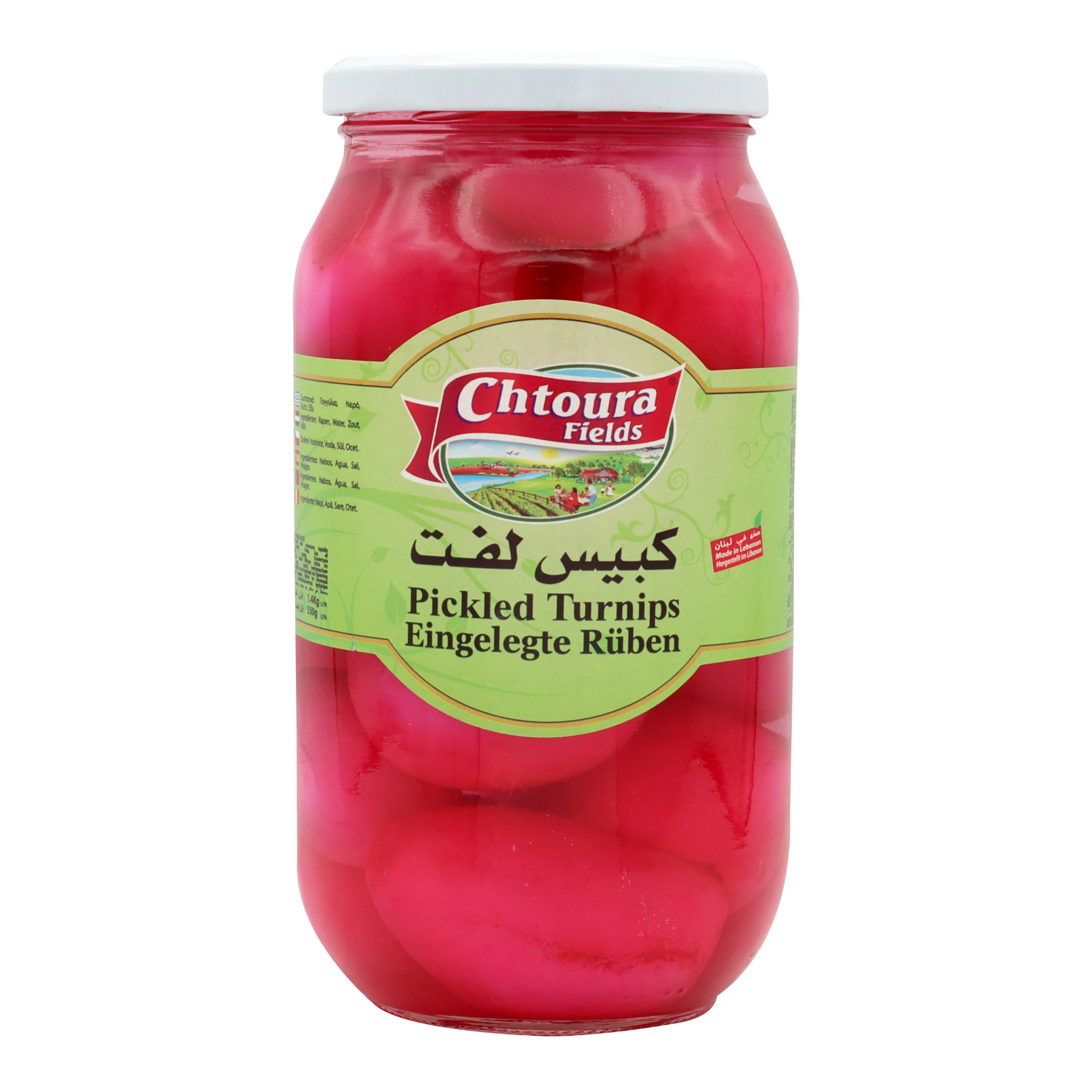 Chtoura Pickled Whole Turnips (Small)