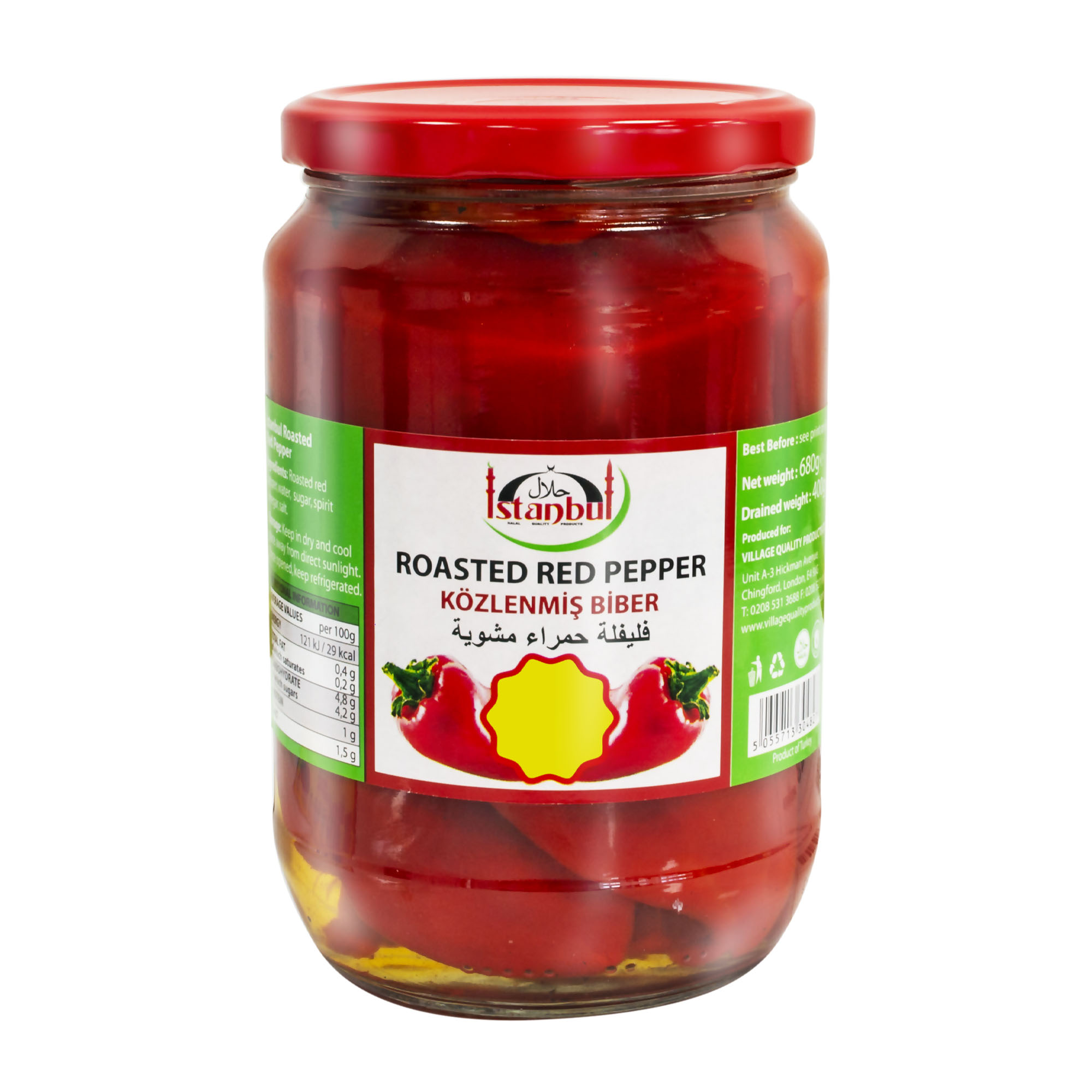 Istanbul Roasted Red Pepper 1650g
