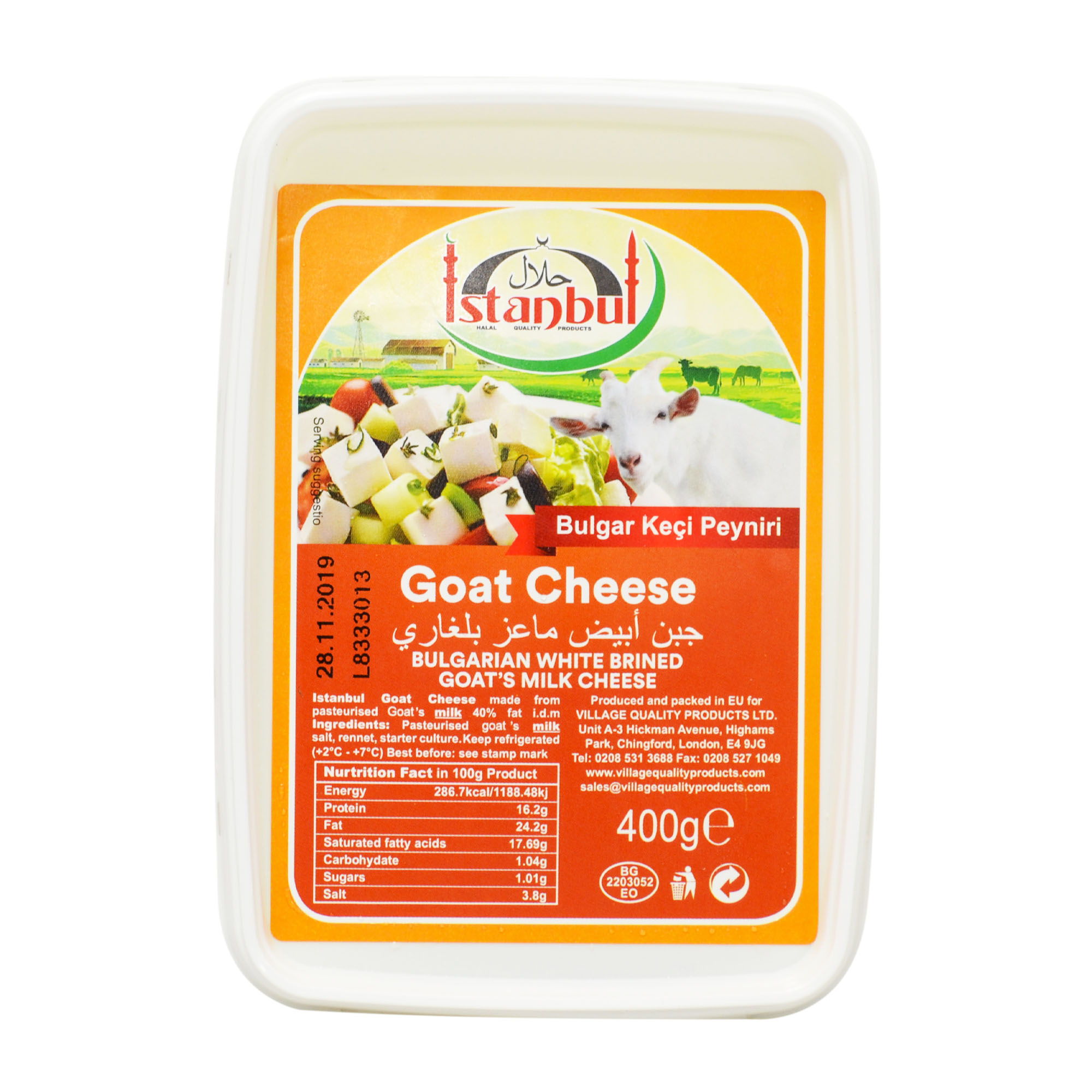 Istanbul Goat Cheese 400gr
